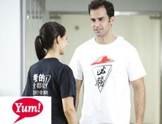 苏州新工坊时装与百胜餐饮集团合作成功